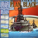 Great War at Sea: U. S. Navy Plan Black (1999)