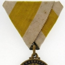 Medal for Defence of Rome 1849 Gold