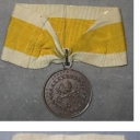 Medal for Defence of Rome 1849 Bronze