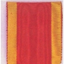 National Order of Vietnam. (Knight)