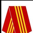 Order of Ho Chi Minh