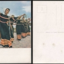 Vietnamese Folk Dance #4/6: