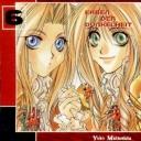 YamiNoMatsuei #6