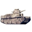 Type 95 Ha-Go 48/48 - Rare