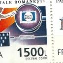 Ziua marcii postale romanesti