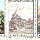 Expozitia fi;atelica Romania Israel