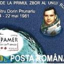 Expozitia filatelica Espamer-96
